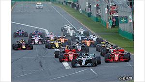 2019 F1グランプリ