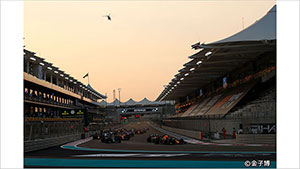 2021 F1グランプリ